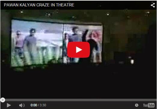 PAWAN KALYAN CRAZE IN THEATRE