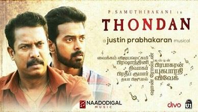 Thondan Movie Online