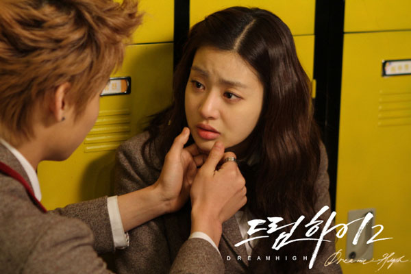 Dream High 2 ep 7 synopsis