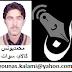 سوات سمر فیسٹیول  (محمد یونس خان)