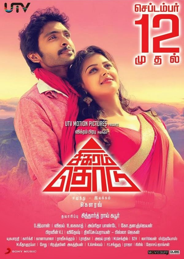 Sigaram Thodu 2014 Tamil Movie Watch Online