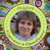 Я была в ДК в блога Сделано в Оренбурге