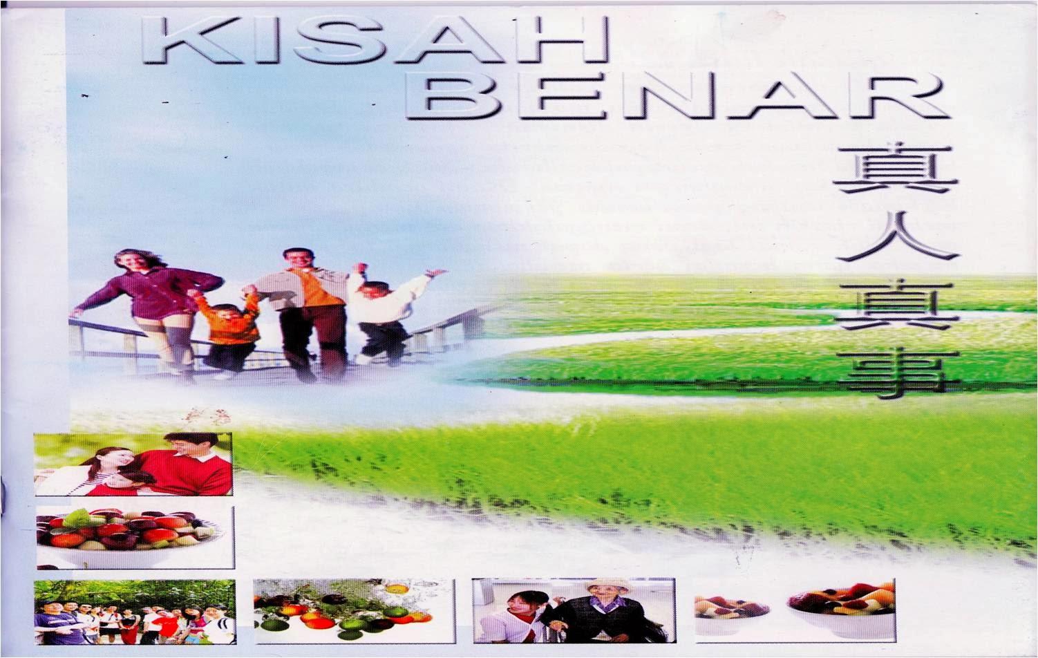 KISAH BENAR