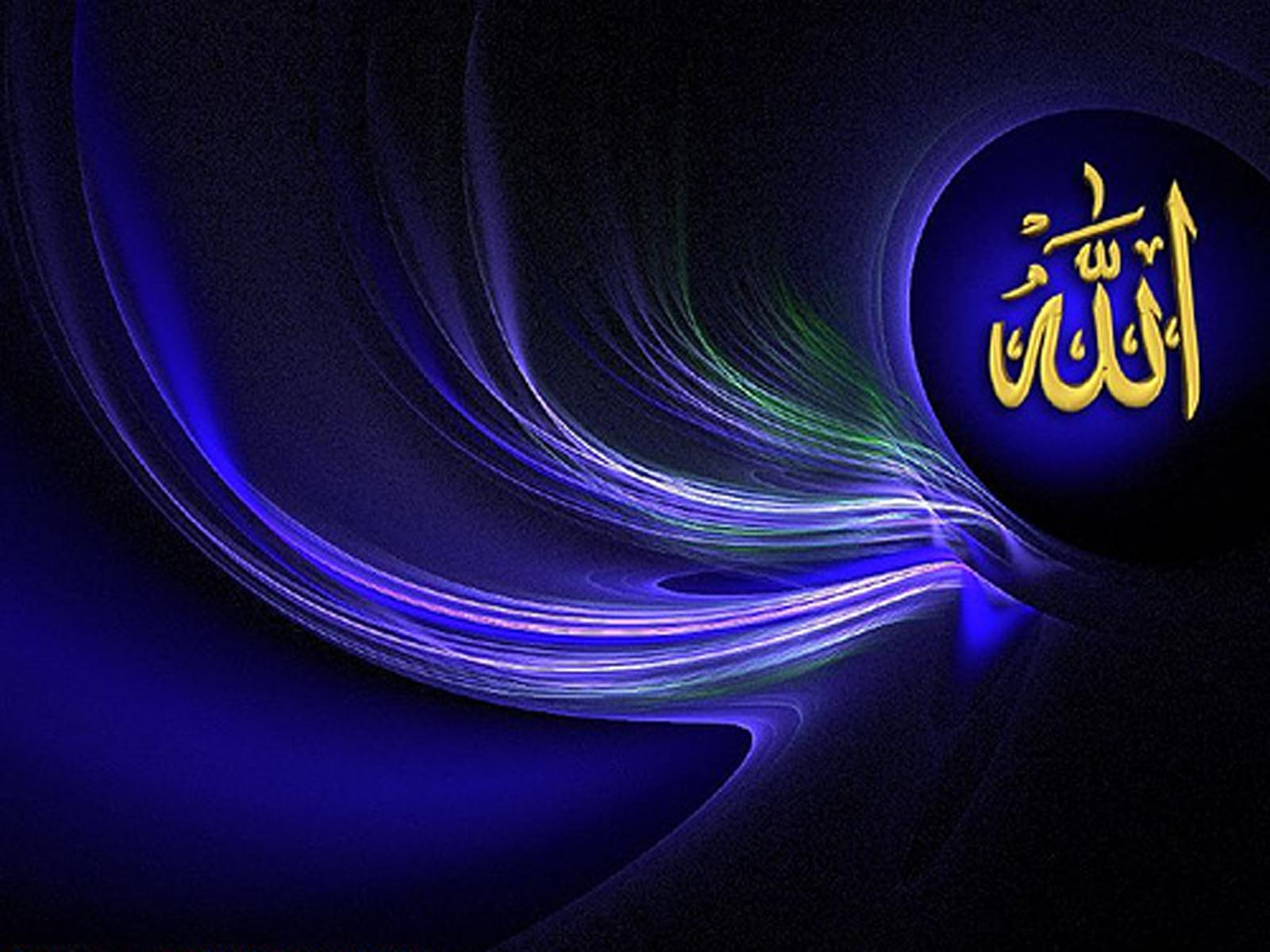 wallpaper wallpaper free download islamic