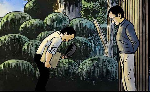 Tatsumi (Eric Khoo)