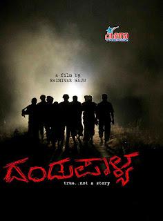 Dandupalya (2012), Movie Poster