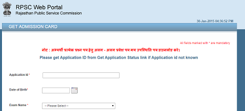 RPSC Rajasthan VO Admit card