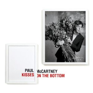 Paul McCartney - Only Our Hearts Lyrics (Ft. Stevie Wonder)