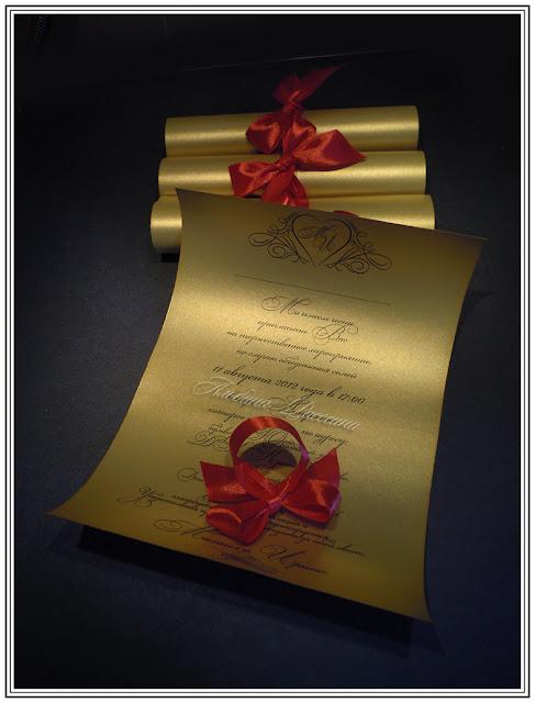 Приглашение на тематическую свадьбу.