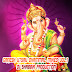GANESH UTSAV DHAMMAL MIXES VOL.1 DJ SHABBIR PRODUCTION