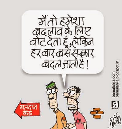 election 2014 cartoons, election cartoon, voter, cartoons on politics, indian political cartoon