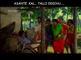 Funny malayalam dialogue photo