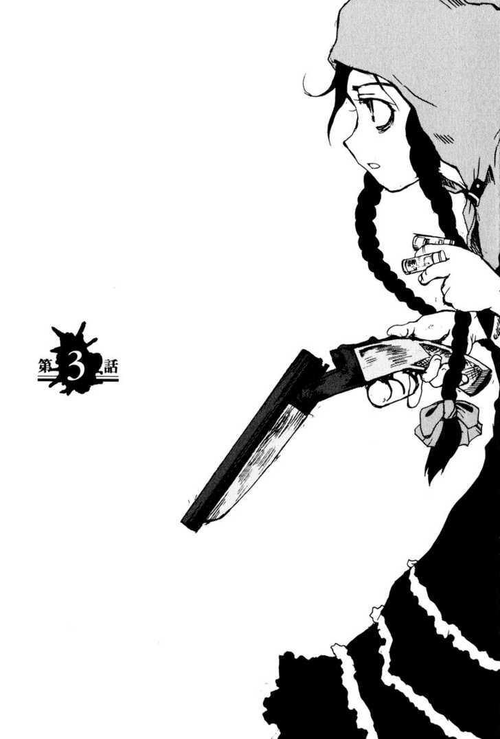 อ่านการ์ตูน Tokyo Red Hood 3 ภาพที่ 1