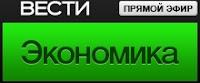 http://www.vestifinance.ru/articles/64144