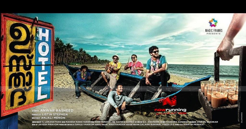 Usthad Hotel Malayalam Mp3 Download and Lyrics Malayalam