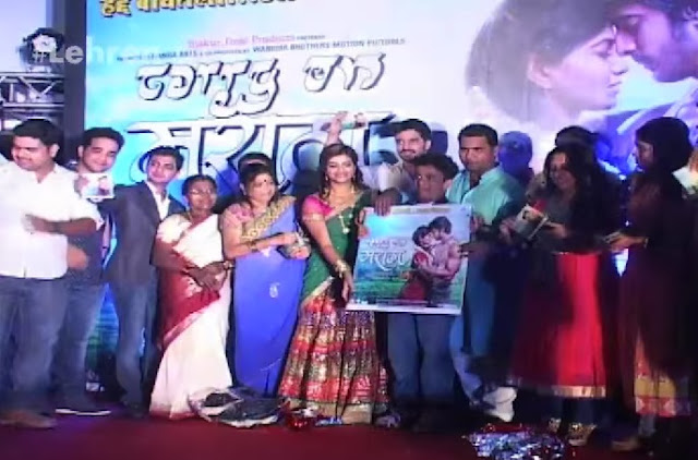 Music launch of 'Carry On Maratha'