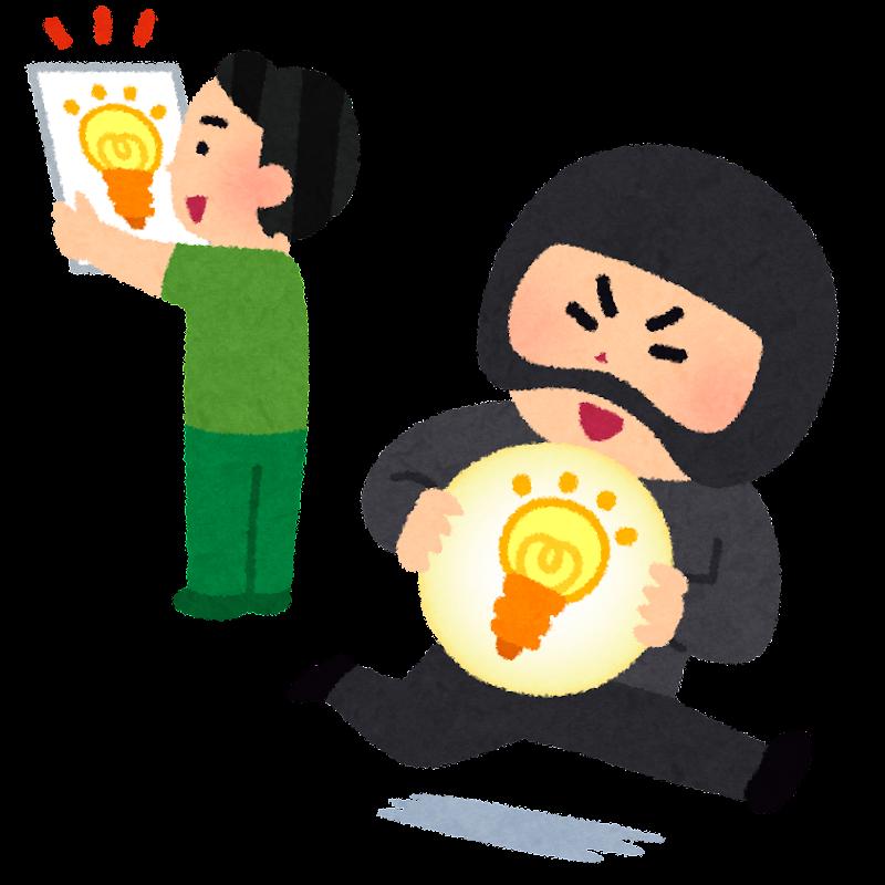 【種類別】警察への被害届の出し方 交通事故/窃盗/詐欺