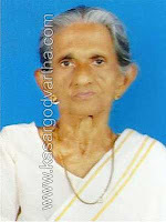 Kanhangad, Obituary, Thambai, Kasaragod, Kerala, Malayalam news, Kasargod Vartha, Kerala News, International News, National News, Gulf News, Health News, Educational News, Business News, Stock news, Gold News