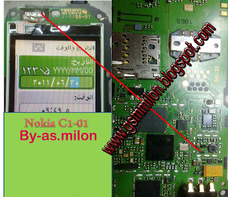 WelCome To Gsm Milon Forum: Nokia c1-01 light Solution