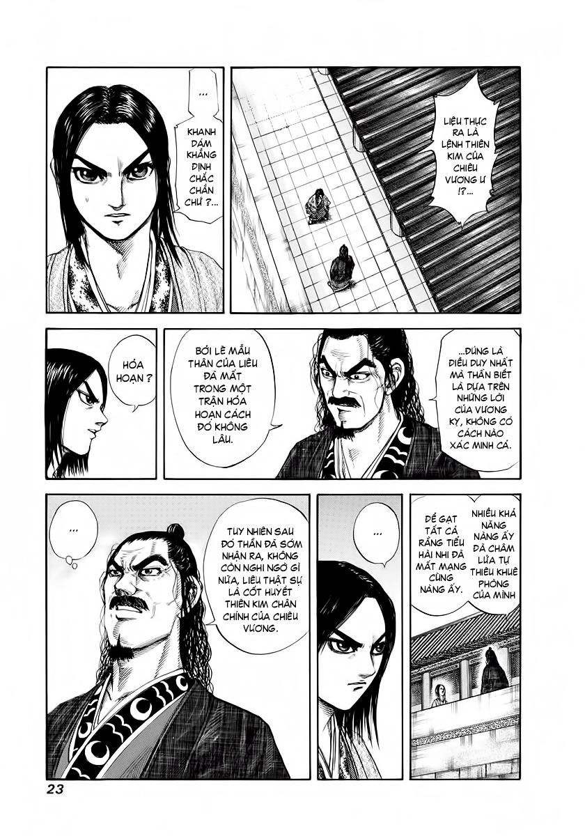 Kingdom - Vương Giả Thiên Hạ Chapter 164 page 2 - IZTruyenTranh.com