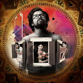 Download-Tamil-Movie-Attakathi-Poster-MP3-Song-Free