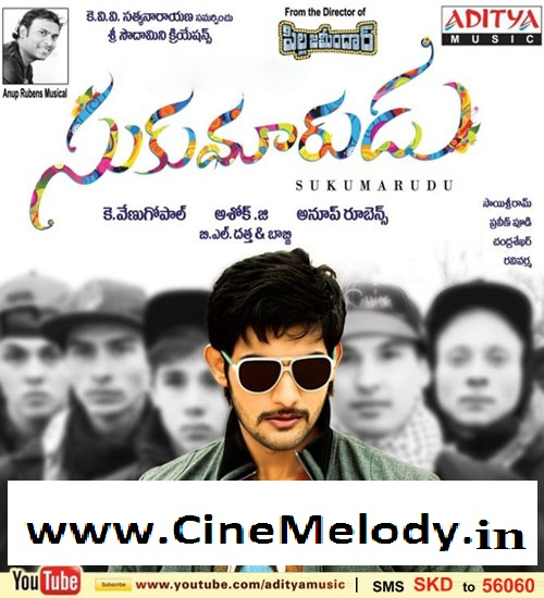 Sukumarudu Telugu Mp3 Songs Free  Download -2013