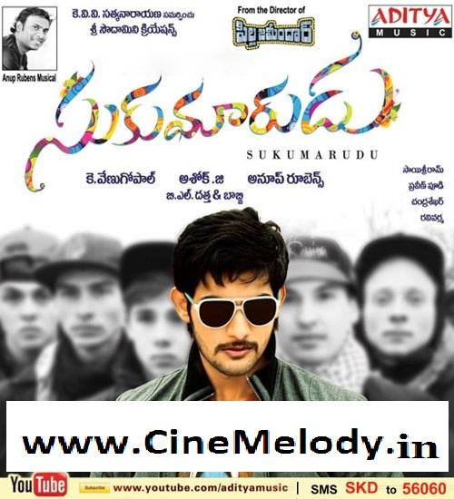 Sukumarudu Telugu Mp3 Songs Free  Download -2013