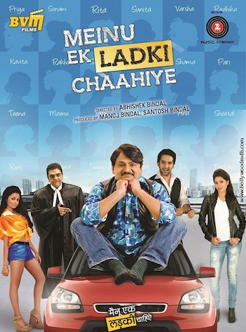 Meinu Ek Ladki Chaahiye 2014 Hindi Full Movie Download