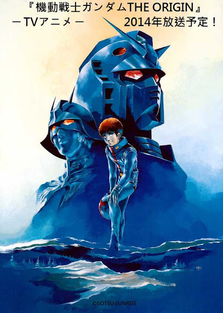 Gundam: The Origin ประกาศทำ TV Anime