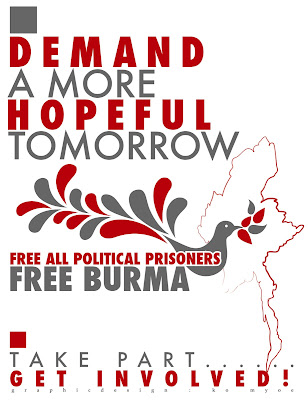 >Artist Ko Myo – Let's do it now to free Burma tomorrow