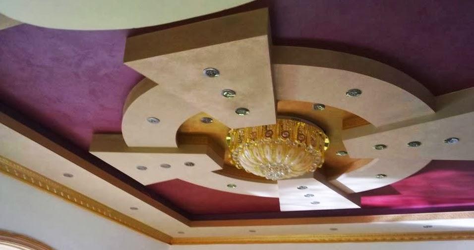 Salons du maroc et d coration orientale faux plafond en for Faux plafond platre et bois