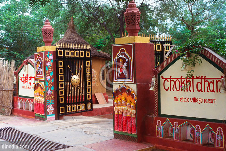 Foundation Dezin Decor Ethnic Village Jaipur Chokhi Dhani Resort