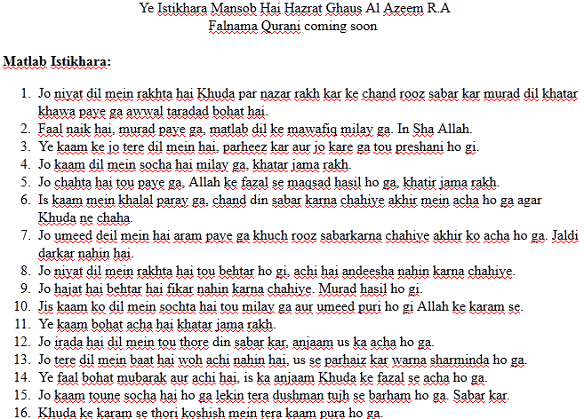 Qurani Falnama Urdu Falnama Online Book Falnama Free Download ~ Urdu ...
