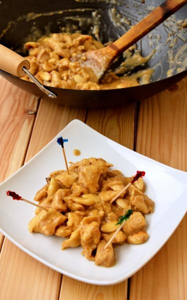 pollo alle mandorle e salsa di soya