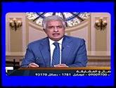 - برنامج العاشرة مساءاً مع وائل الإبراشى -حلقة الأربعاء 24-8-2016