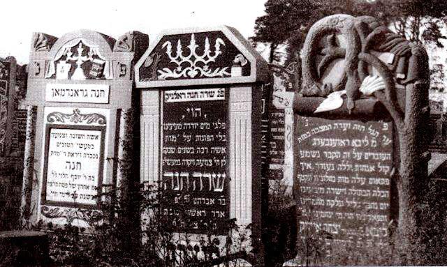 Konskie Jewish Cemetery, 1940 (Tomasz Wisniewski)