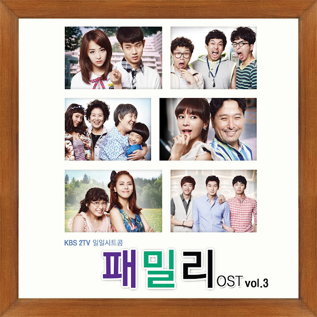 (Single) Sun Bi Shut Up Family OST Vol.3