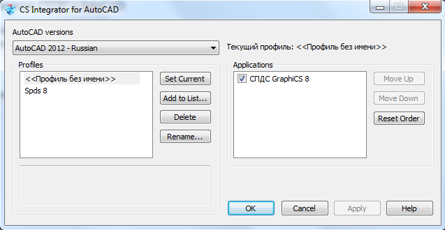 Kak privjazat' SPDS k AutoCAD