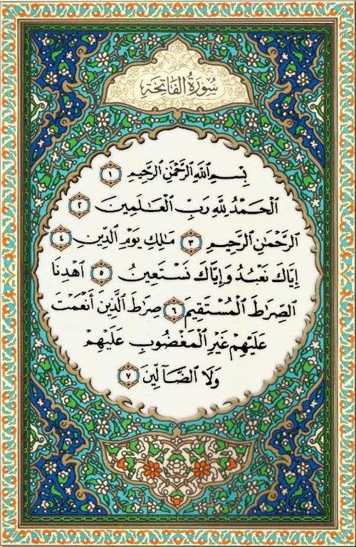 Al-Fatihah - Mohd Bin Salam