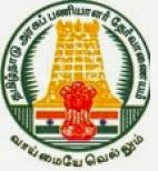 Jobs in Tamil Nadu Public Service Commission- TNPSC Recruitment 2014 www.tnpsc.gov.in