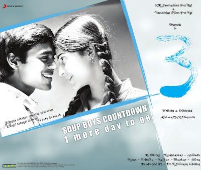3 Telugu Movie Free Online Download Dhanush 3 2012 Telugu Movie