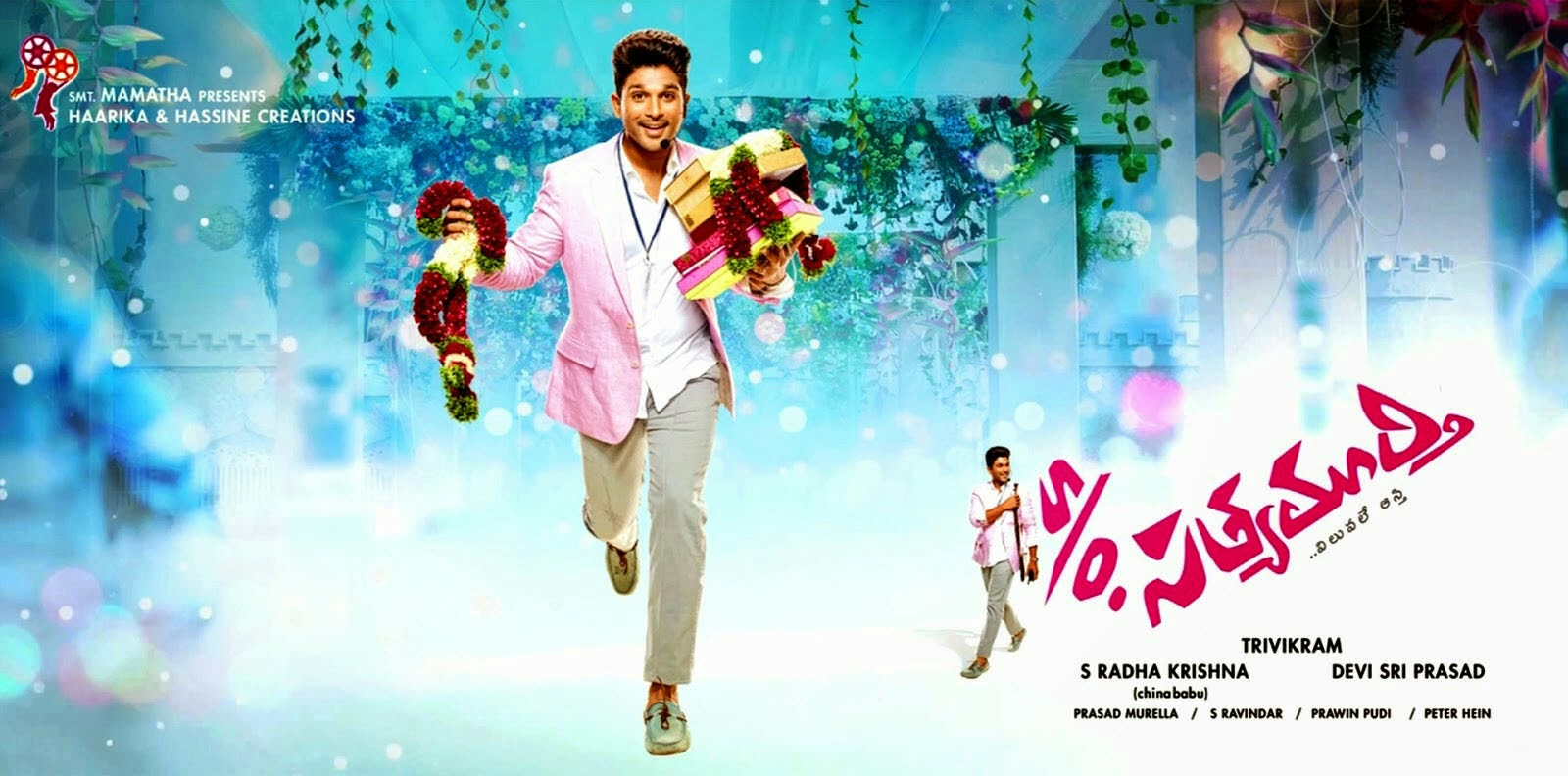 Image Result For S O Satyamurthy Background Music Download