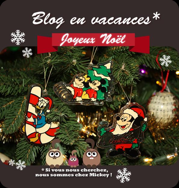 Joyeux Noël 2014 de la part de Livres et merveilles