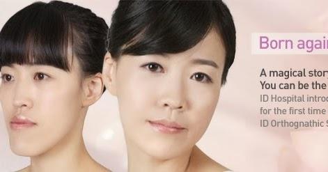 plastic surgery essay about korea