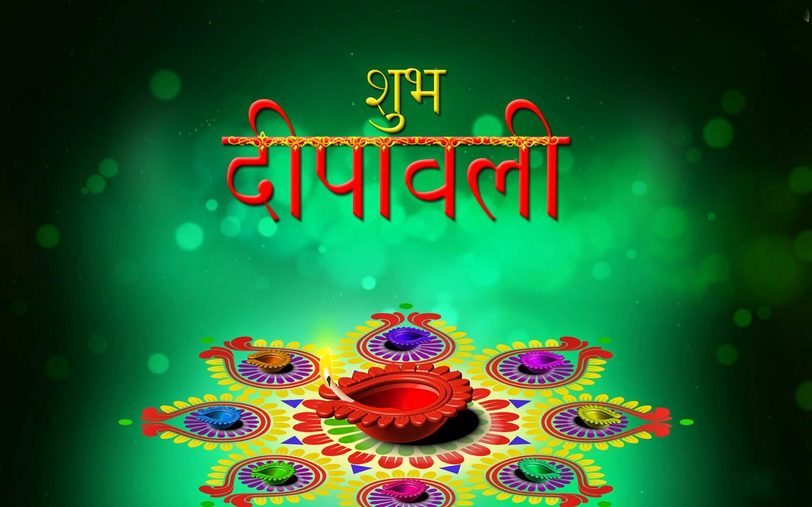 Happy Diwali Hd Wallpapers Hd 2014 Happy Diwali 2015 Images Sms