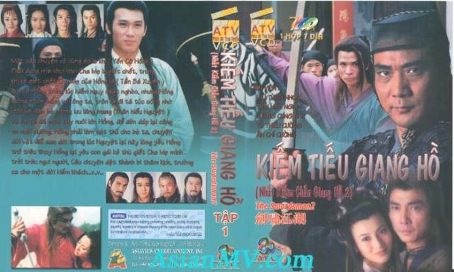 Nhất Kiếm Chấn Giang Hồ, The Swordsman