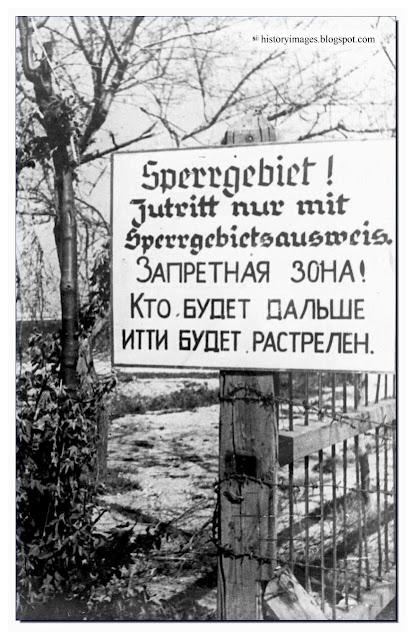 German signboard entrance  seafront  Sevastapol
