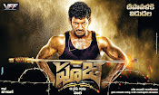 Vishal Pooja movie wallpaper-thumbnail-5