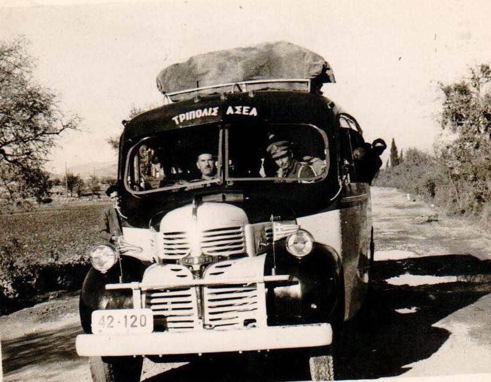 Λεωφορείο προπολεμικά στην Ασέα Αρκαδίας (πατρίδα του ποιητή Νίκου Γκάτσου)