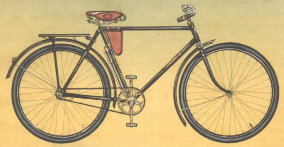 Сумка подрамная на велосипед 177